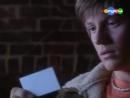 Таинственный портал - 14 Серия -2004-