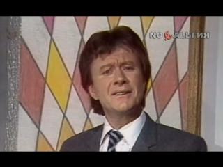 Городской мотив (Каблучки) - Андрей Миронов 1983 (Э. Колмановский - К. Ваншенкин)