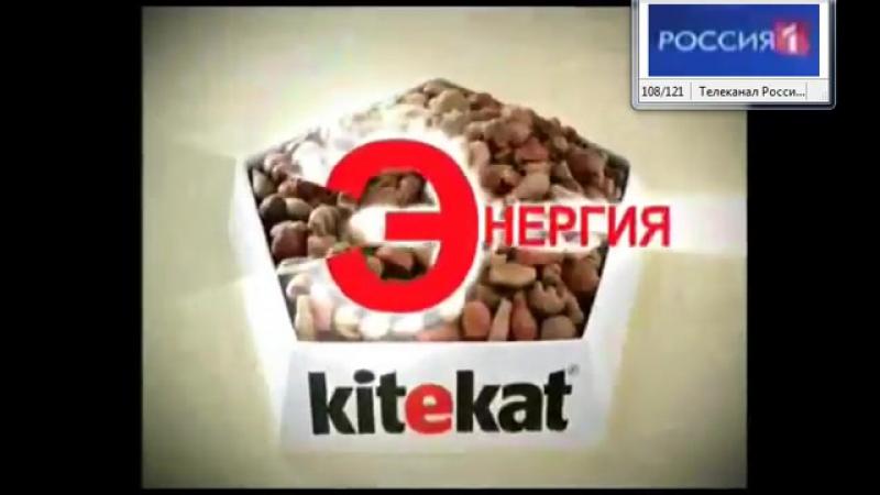 (Фэйк) Рекламный блок (Россия, 24.06.2012)