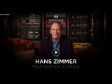 Hans Zimmer мастер-класс (перевод/озвучка Dream Records)