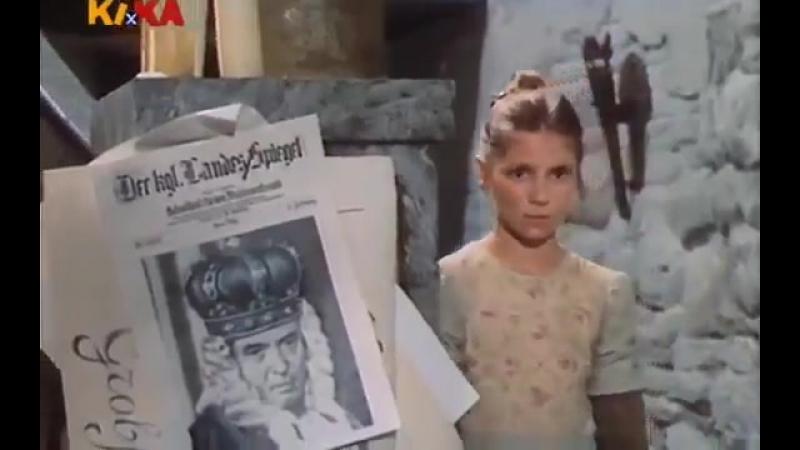 Гритта из Крысиного замка Gritta vom Rattenschlo (1985) [360]