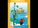 Jack The Beanstalk / Джек и бобовое зёрнышко