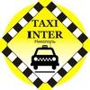 Интер такси г. Никополь