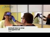 Михаил Жуйков_один из лучших в России мастеров по перманентному макияжу