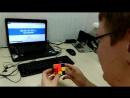 Дима собирает кубик первая часть 11.12.2017