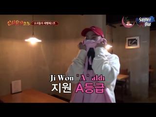 New Journey To The West 2.5 - Ep. 03 : Jaehyun, Jiwon & Kyuhyun goblinlerin Ingilizce testi (Türkçe Alt Yazılı)
