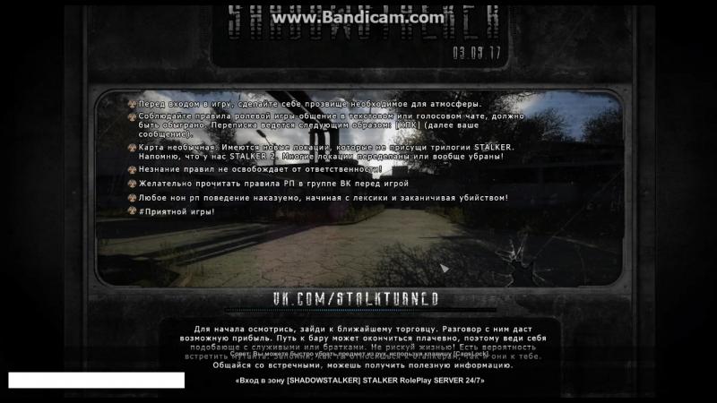 Bandicam 2017-10-17 12-09-02-575