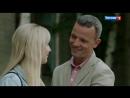 От судьбы не зарекайся (2017) 3 серия из 4