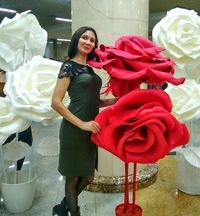 Розалина Сахаутдинова