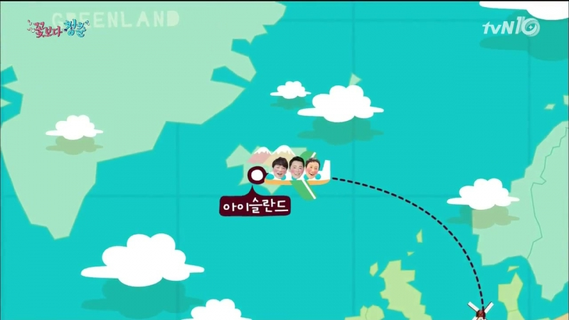 Youth Over Flowers in Iceland 160101 Episode 1