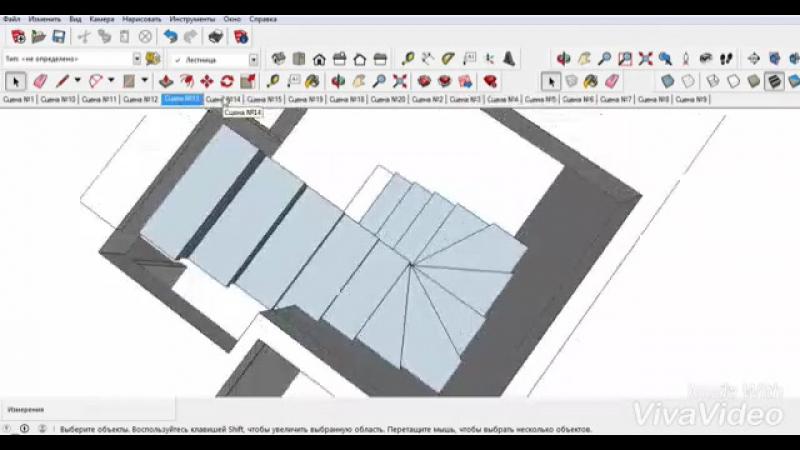 ДОМ ПЛЮС Проектировка лестницы Технический дизайн квартиры.