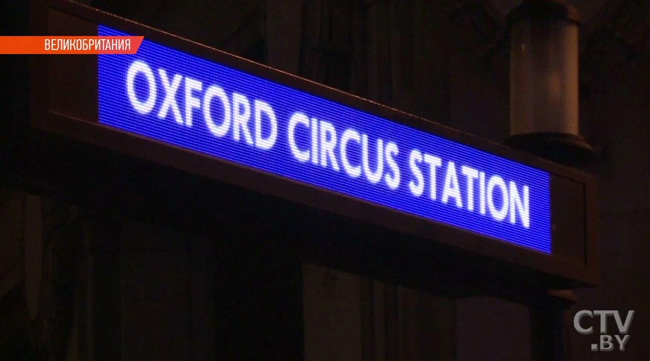 Встолице Англии полицейские эвакуировали пассажиров метро после «сообщений острельбе»