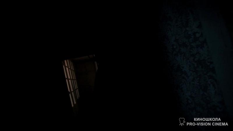 Интерьер, Дмитрий Моисеев, Киношкола Pro-Vision Cinema 2011-2012