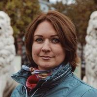 Ольга Хромова