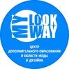 Школа иллюстрации и дизайна одежды MYLOOKWAY