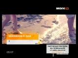 NEBENRAUM ft. DAN - 9 (BRIDGE TV)