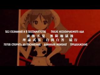Pinocchio-P feat. Hatsune Miku - 頓珍漢の宴 | Tonchinkan no En | Feast of Absurdity [VOCALOID]