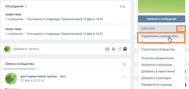 Украина новороссии новости последнего часа