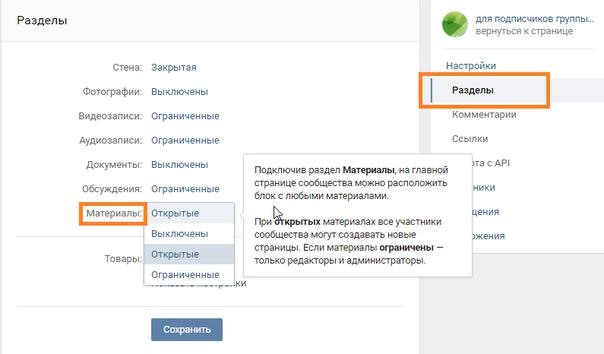 Сайт новости украины россии и мира