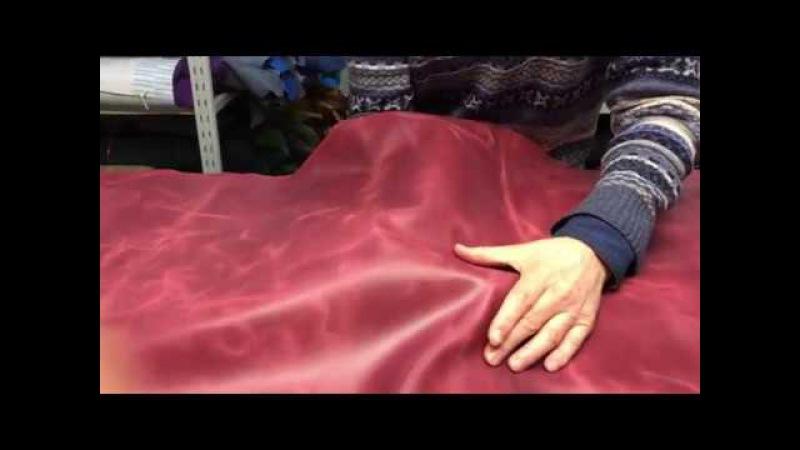 Кожа КРС ORLANDOCOLORS 1 4 1 6 мм цвет Santa Claus MASTROTTO ИТАЛИЯ
