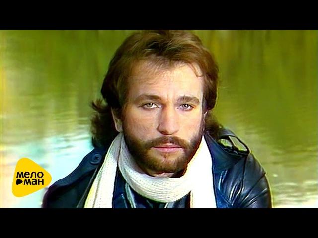 Игорь Тальков Чистые Пруды Официальный видеоклип 1988