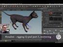Cat Quad-Rigging - 05 Mirroring