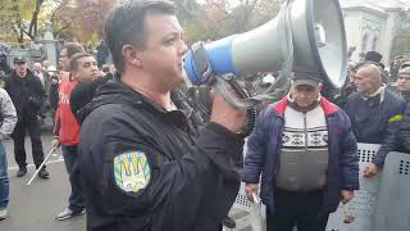 Сименченко рассказывает правила митинга