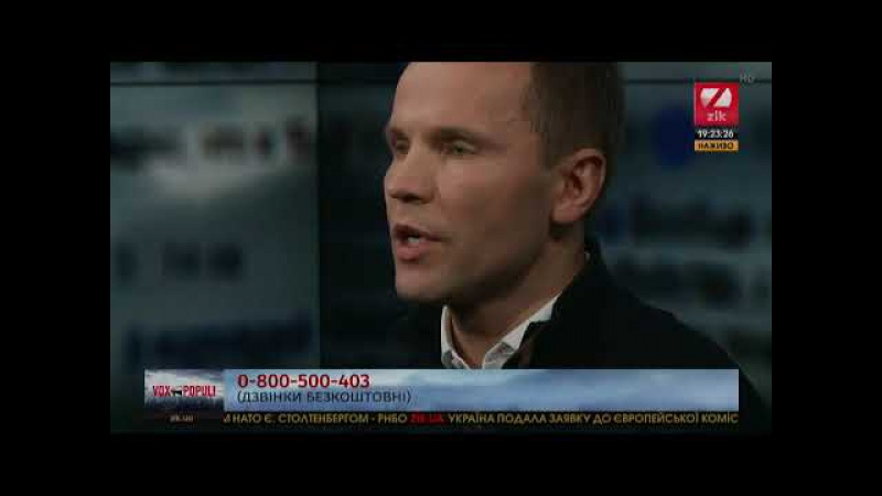 Нардеп Юрій Дерев'янко Збагачення Луценка предмет окремого розслідування смотреть онлайн без регистрации