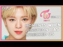 TWICE JUNGYEON - MOMENTS WHEN SHE BIAS WRECKED US