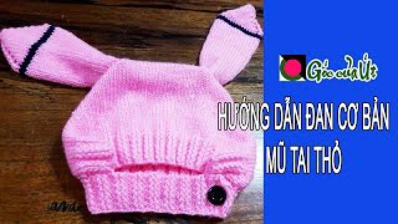 Góc của Út - Hướng dẫn đan len cơ bản (Knit) : Mũ tai thỏ