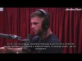 Джо Роган, Коди Гарбрандт и Юрая Фейбер о бое GGG-Канело (Русские субтитры)