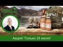 АКЦИЯ! Врач Байкулова об эксклюзивном предложении!