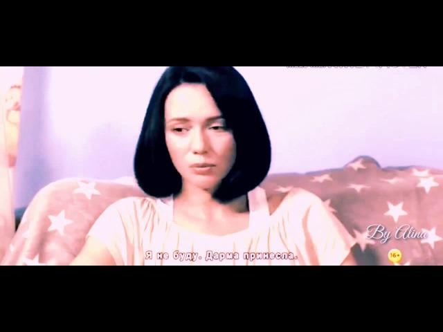 ㅤㅤ► Катя Егор Пожалуйста небо Запретная любовь