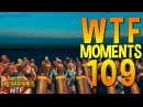 PUBG WTF Funny Moments Highlights Ep 109 (playerunknown's battlegrounds Plays)