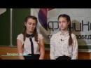 Комментарии детей МОУ Гимназия №65, Гимназия №12