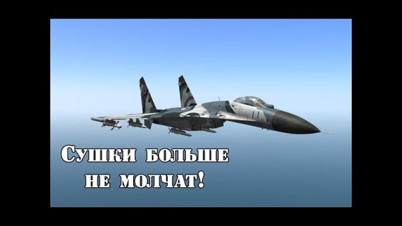 F-16 ОБОСРЛСЯ и убежал от Су-27. Шойгу остался доволен!
