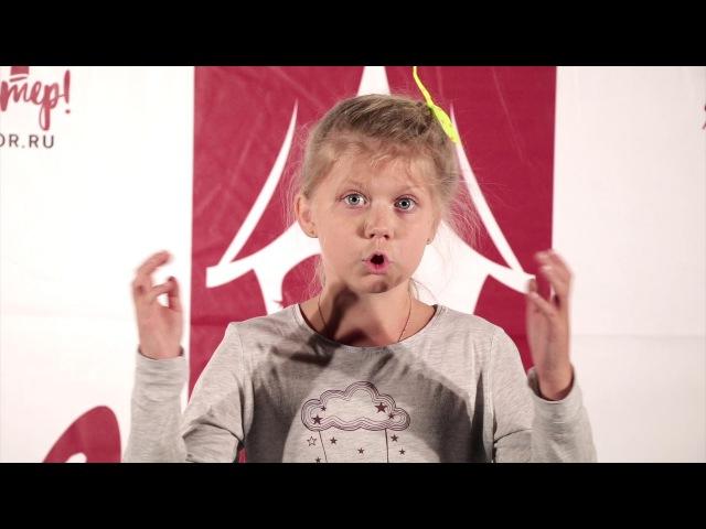 2017 Чтецкий конкурс Алиса Кушмет С Я Маршак Сказка о глупом мышонке