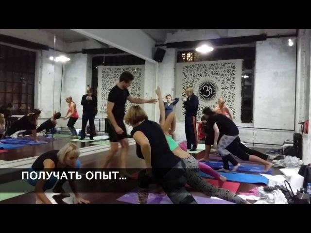 Yoga Technology - Высшая школа йога технологий