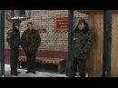 Зона Тюремный Роман 27 - 28 Серии. Зона сериал