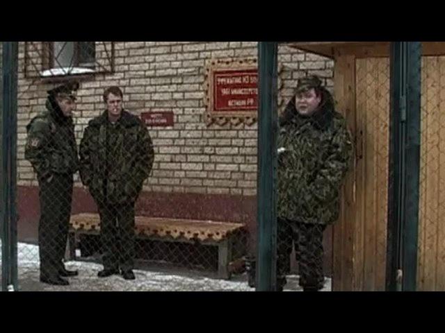 Зона Тюремный Роман 27 - 28 Серии. Зона (сериал)