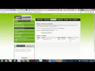 Пассивный заработок в интернете без вложений для каждого на сайте bestchange