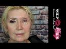 Возрастной макияж для впалых глаз и танцующая бровь модели. Выпуск 104