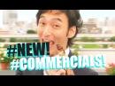 Смешная и не очень японская реклама 8