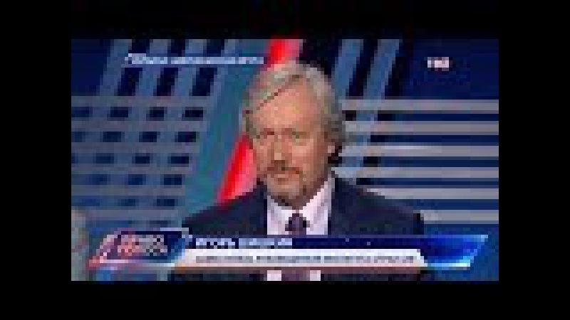 Украина: американская мечта. Право голоса Опубликовано: 21 июн. 2017 г. youtu.be/74ylFFw1yZA После встречи с Трампом Пор