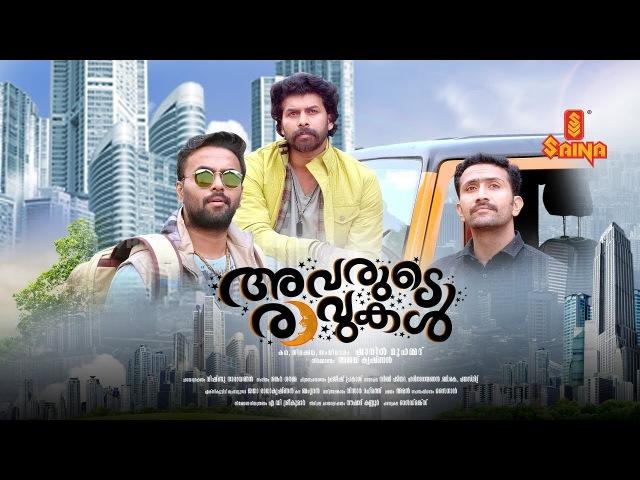 Avarude Raavukal Malayalam movie (2KSubtitles) | Asif Ali, Unni Mukundan, Honey Rose, Vinay Forrt