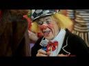 Раскрывая тайны звёзд легенда цирка Олег Попов. Любовь, смерть, изгнание