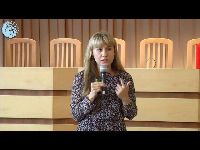 Семінар з питань електронних закупівель та функціонування ProZorro