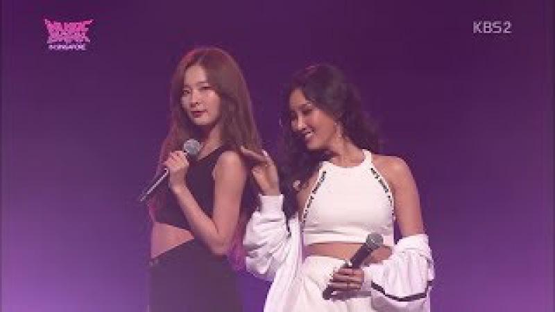 Red Velvet(레드벨벳) Seulgi (슬기) MAMAMOO(마마무) Hwasa (화사) - Bang Bang Live [1080p]