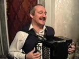Сергей Борискин и Геннадий Заволокин - Давай, дружок, на посошок
