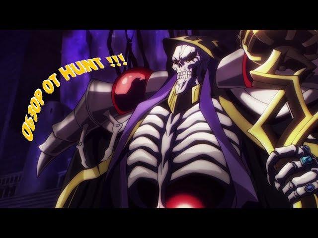 Обзор 4 : Overlord